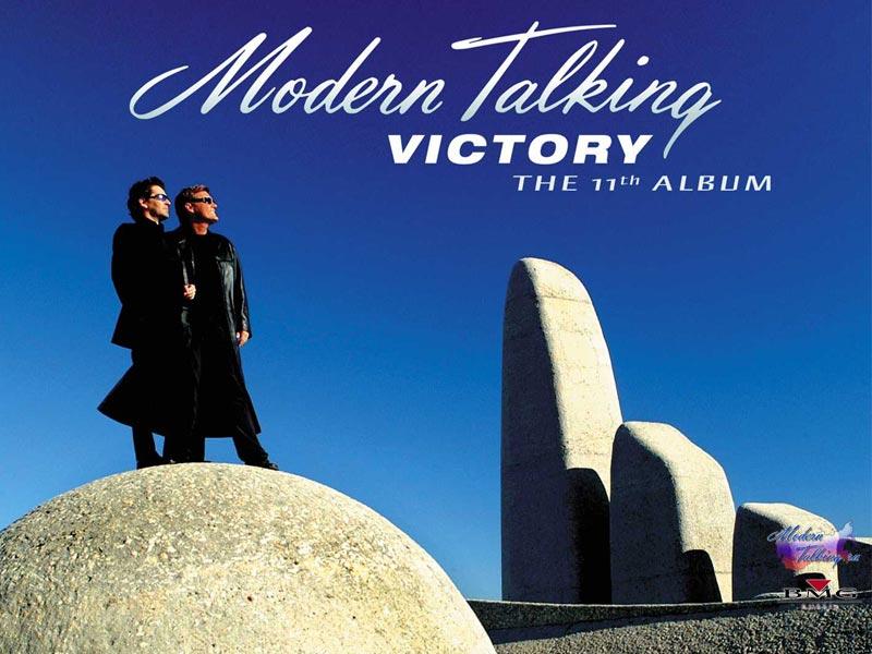 Модерн токинг 1 альбом скачать бесплатно mp3